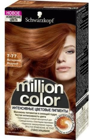 шварцкопф Million Color 7-77