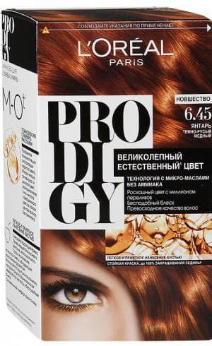 лореаль Prodigy 6.45