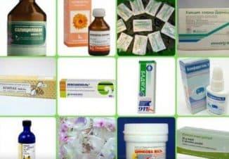 эффективное средство от перхоти в аптеке