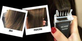 сколько стоит машинка для полировки волос
