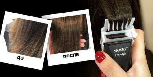 Аппарат для полировки волос: как называется прибор и машинка