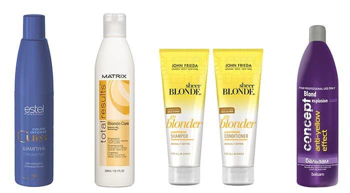 Шампуни от желтизны волос