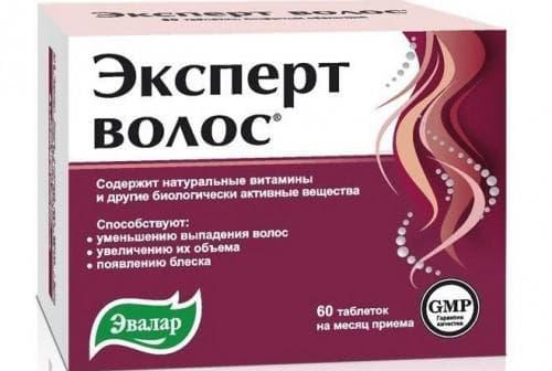таблетки от выпадения волос Эксперт волос