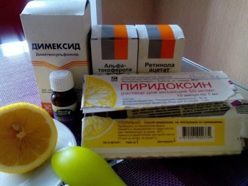 лимон и димексид