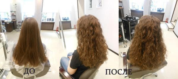 японский тип биозавивка волос