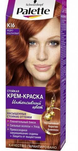 краска для волос Palette медно рыжий цвет волос